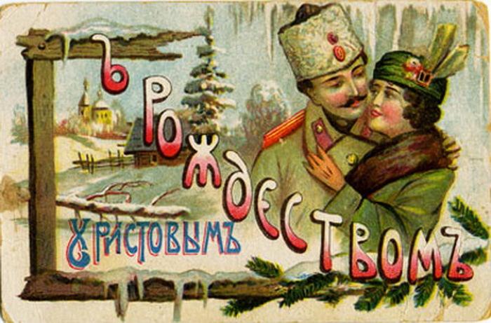 Поздравления с рождеством военного