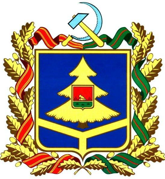 1230019162_Coat_of_arms_of_Bryansk_Oblast (548x593, 80Kb)