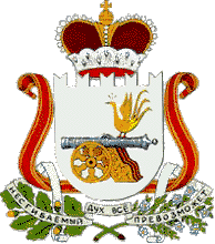 1230020068_Coat_of_arms_of_Smolenskaya_Oblast (194x220, 14Kb)