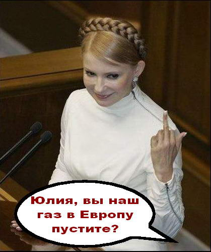 http://img0.liveinternet.ru/images/attach/c/0/38/111/38111809_1231865126_Bezuymyannuyy.jpg