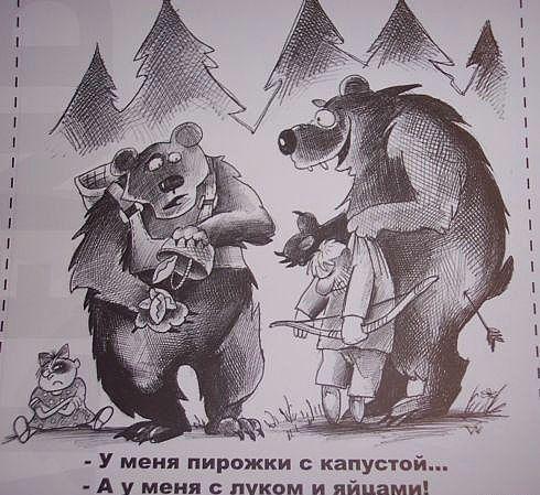 http://img0.liveinternet.ru/images/attach/c/0/38/132/38132300_062_pics.jpg