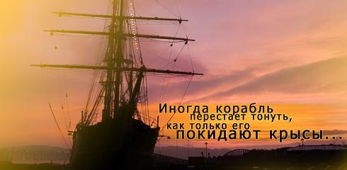 http://img0.liveinternet.ru/images/attach/c/0/38/135/38135309_1231916865_47d5e55e46dc7124be9c09a3dec25fde.jpg