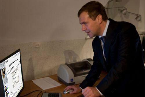 блог президента медведева