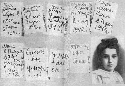 Tanya_Savicheva_Diary (437x300, 43Kb)