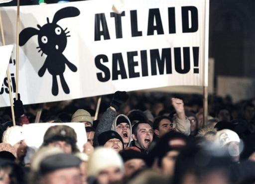 Волнения в столице Латвии