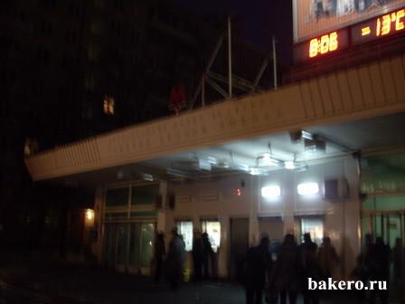 Речной вокзал Станция метро Фотография с сайта Bakero.ru