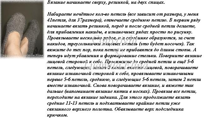 http://img0.liveinternet.ru/images/attach/c/0/38/315/38315961_36541757_podsledniki2.JPG