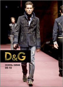 D&G-winter2010 (215x295, 21Kb)