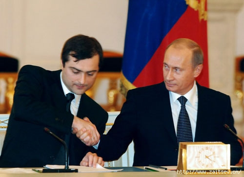 Владислав Сурков, Фото с сайта info.zaputina.ru
