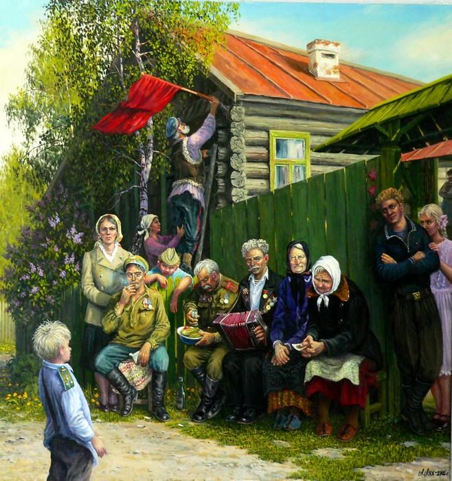 Праздник детей деревне