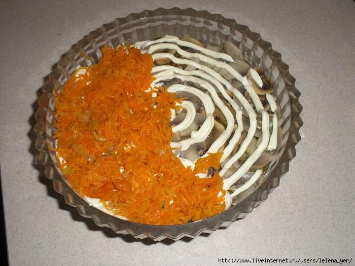 Зимний печеночный салат с грибами