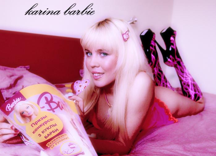 Стриптиз выступаю на праздниках Карина Барби - Профессиональная...