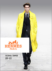 Hermes_men (215x295, 17Kb)