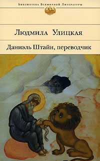 cover (200x322, 19Kb)