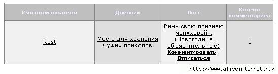 (548x147, 20Kb)