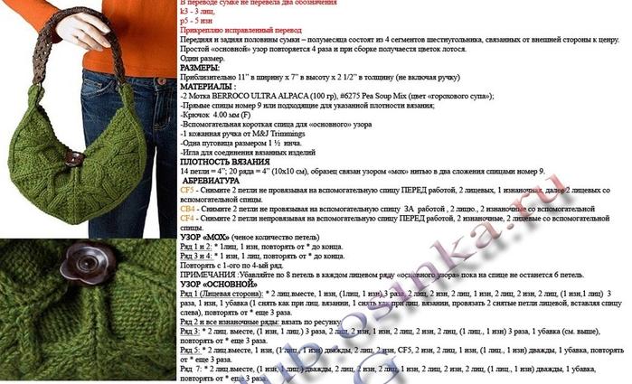 http://img0.liveinternet.ru/images/attach/c/0/39/404/39404277_47q.jpg