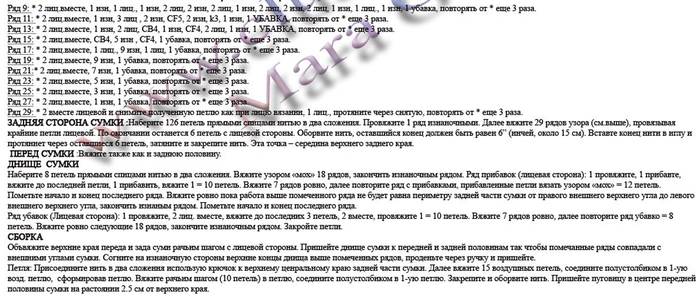 http://img0.liveinternet.ru/images/attach/c/0/39/404/39404293_4w7q.jpg