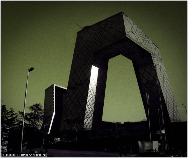 Здание Центрального телевидения Пекина aka «Штаны». Фото Irogoto, обработка aKry