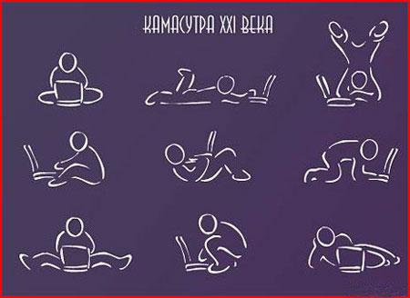 камасутра 69 поза будды
