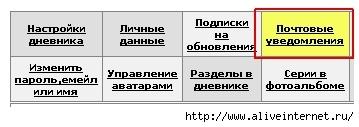01 (359x127, 17Kb)