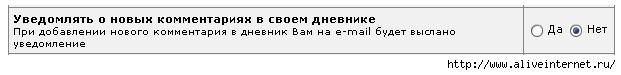 04 (621x75, 13Kb)