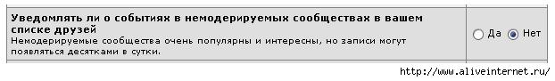 06 (622x91, 16Kb)
