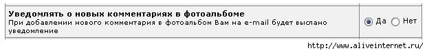 05 (621x77, 14Kb)