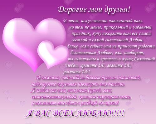 1234517874_valentina2 (500x400, 55Kb)