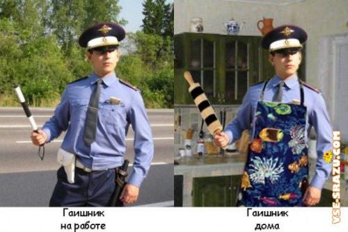 Приколы ГАИ и автомобилистов. Самые ...: conablin.at.ua/news/prikoly_gaishnikov/2012-10-29-614