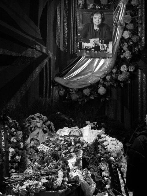 Прощание с Маргаритой Эскиной