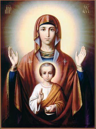 икона богородицы молящейся:
