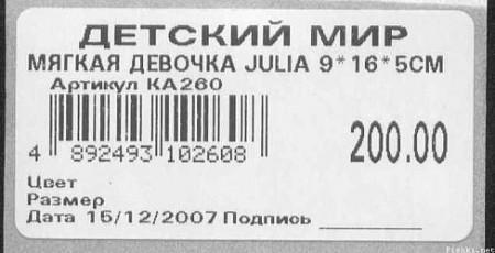 (450x230, 29Kb)