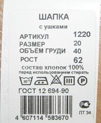 (200x244, 20Kb)