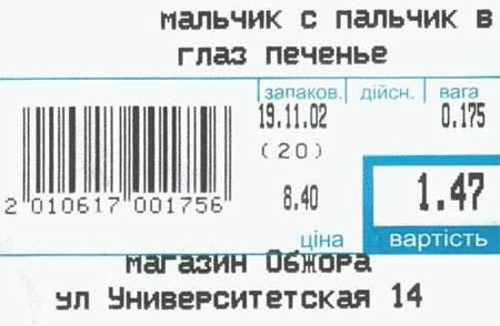 (450x294, 29Kb)