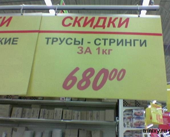 (596x479, 41Kb)
