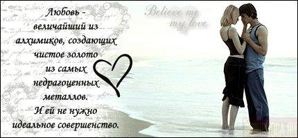 надписи про любовь на картинках