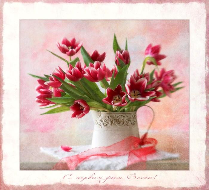 Цветы для ирины