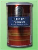 Ultra Fine Premium Lecithin