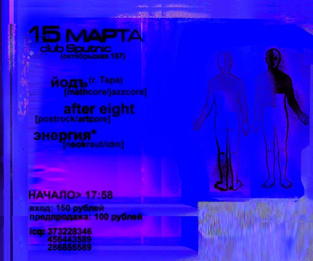(630x525, 200Kb)