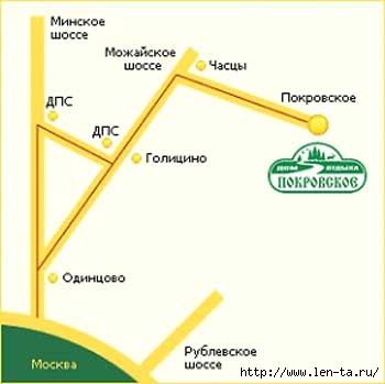 Дом отдыха Покровское 991-57-25, 8-916-680-91-20 Отдых в Подмосковье Схема проезда