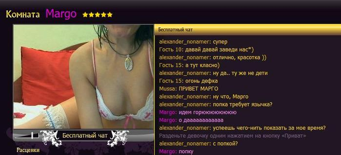 сайт знакомств по белоруссии без регистрации бесплатно