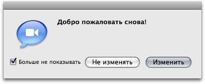 (405x167, 11Kb)