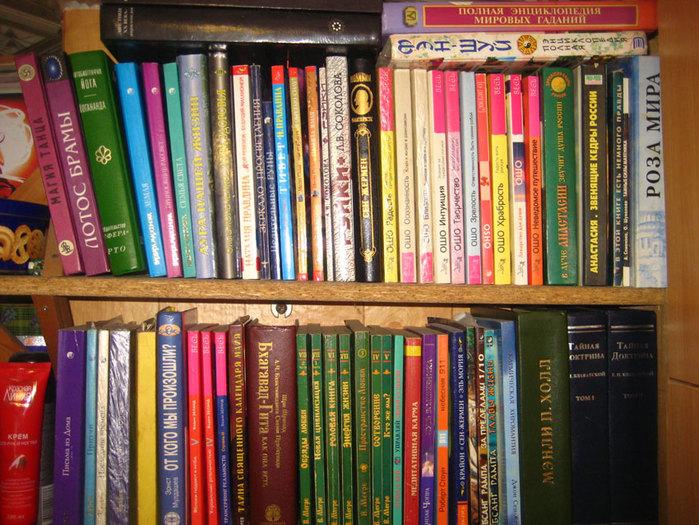 книги (699x525, 150Kb)