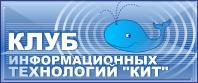clubkit.ru