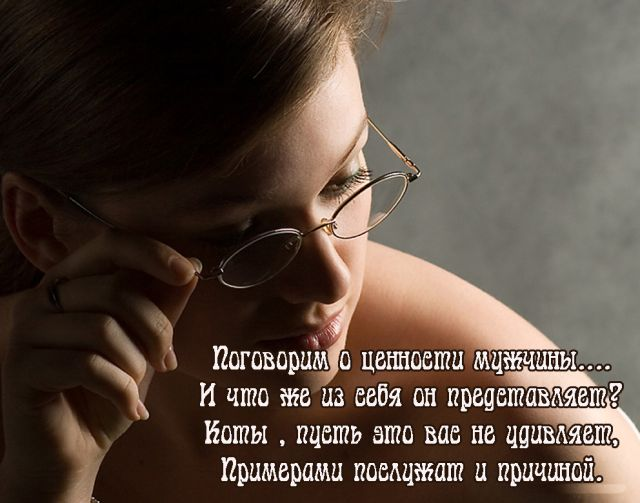 1236192533_img_14836340_3159_0 (640x503, 48Kb)