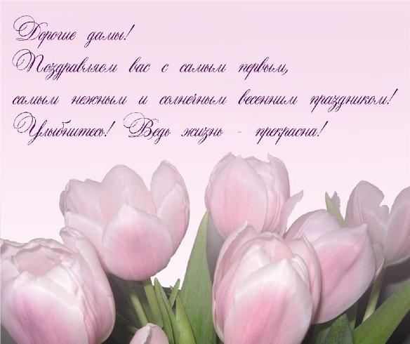 http://img0.liveinternet.ru/images/attach/c/0/40/606/40606241_postcard1.jpg
