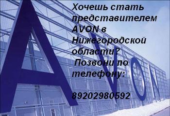 (350x240, 22Kb)