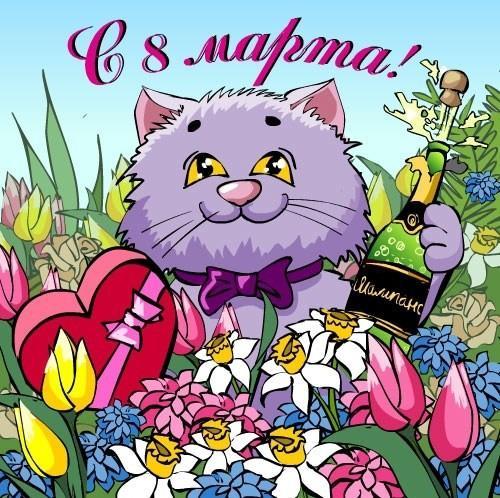 http://img0.liveinternet.ru/images/attach/c/0/40/642/40642516_095.jpg