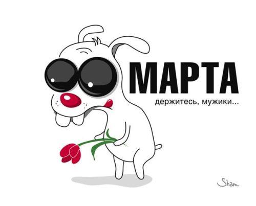 8_marta_02-web (500x403, 18Kb)