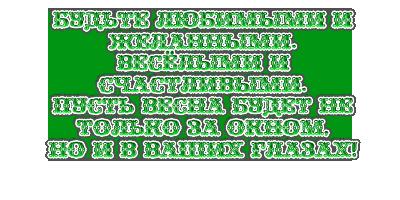(400x200, 85Kb)